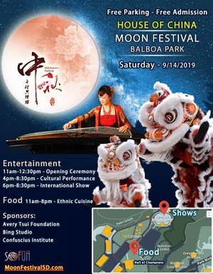 House of China Moon Festival