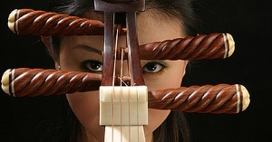 Music: Jie Ma on Chinese Pipa