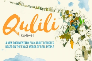 Documentary Play: Quilili