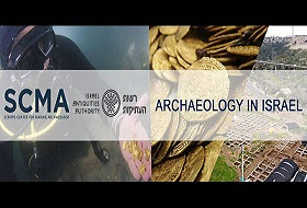 Symposium: Archaeology in Israel