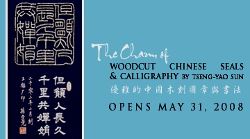 woodcut seals and chinese calligraphy