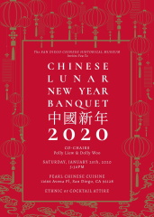 Celebration: Chinese Lunar New Year Banquet 2020
